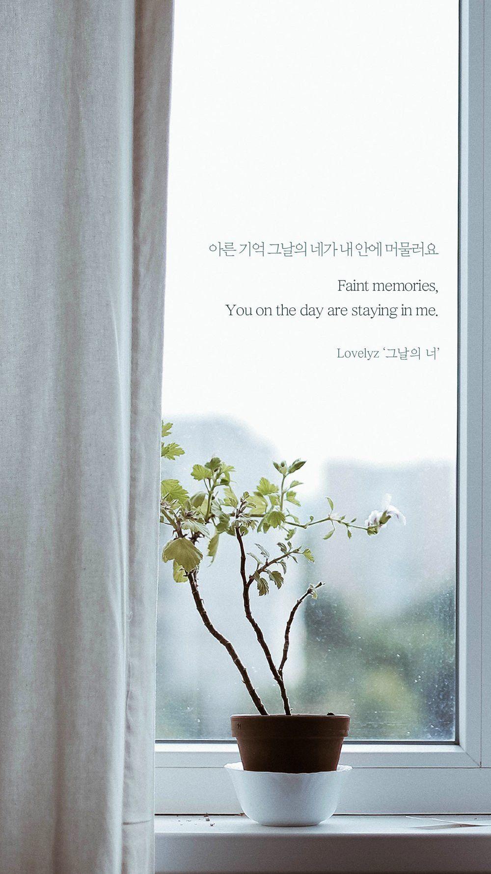 Pin oleh Thu Huyền di quotes kpop Kutipan lirik, Lirik