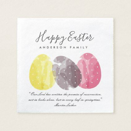 Modern colorful watercolor easter eggs personalize paper napkin modern colorful watercolor easter eggs personalize paper napkin elegant wedding gifts diy accessories ideas negle Image collections