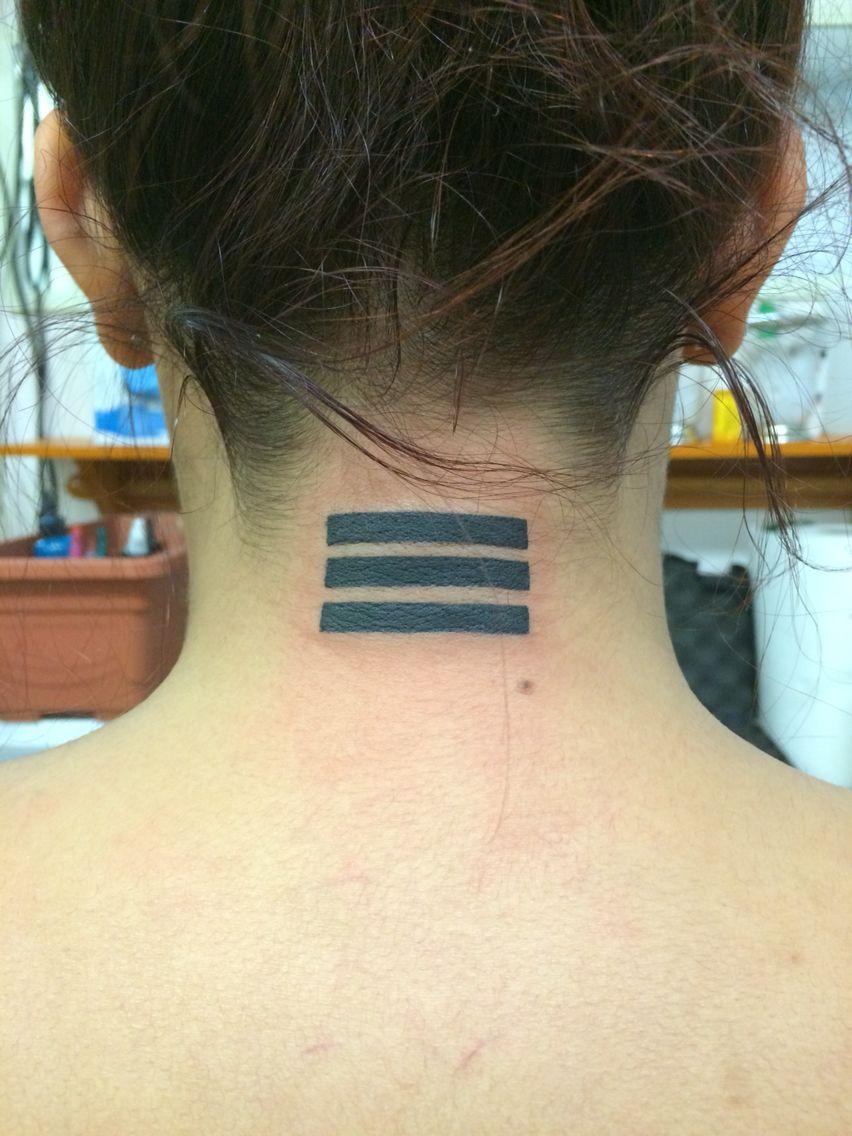 Korean tattoo symbol for heaven tattoo ideas pinterest korean tattoo symbol for heaven biocorpaavc Images