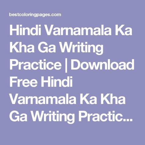 Hindi Varnamala Ka Kha Ga Writing Practice | Download Free Hindi ...