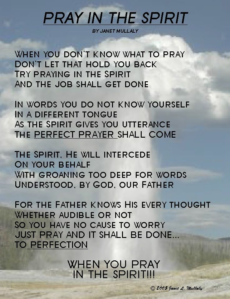 PRAYER TO the holy spirit | will pray in the spirit and i ...