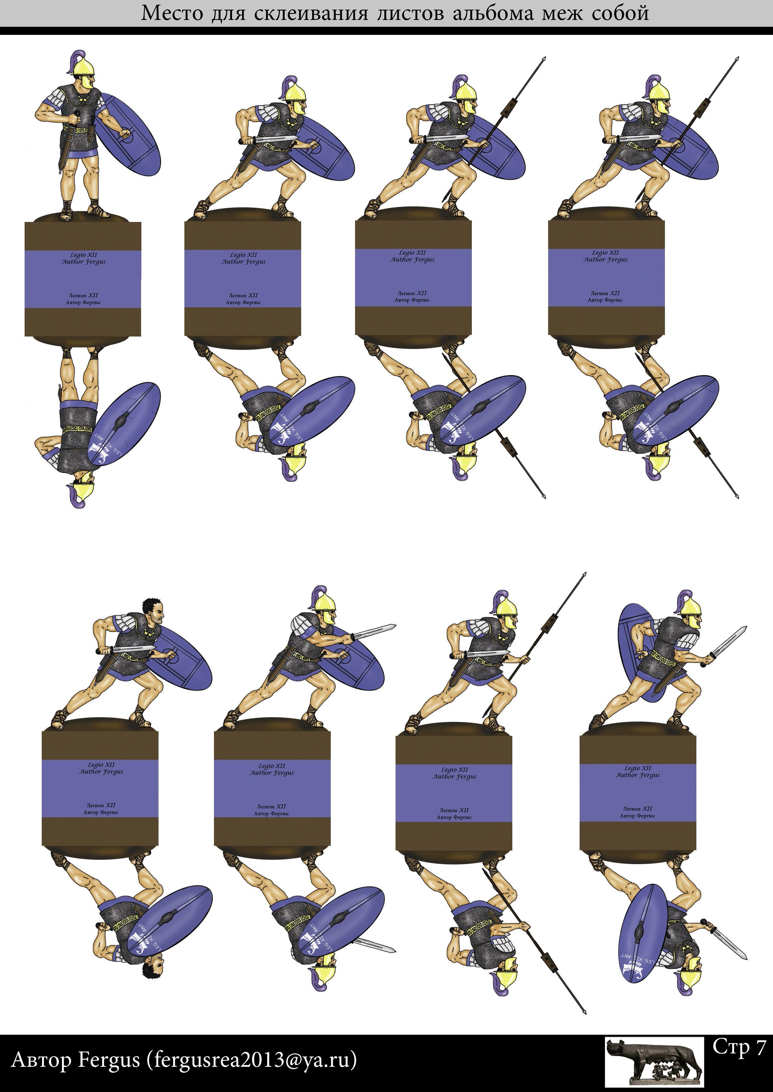 РадикалФото Картинка Солдат Paper models Paper