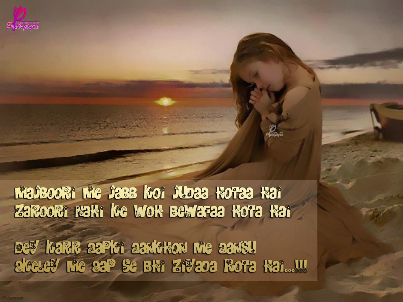 sad life quotes in hindi with images Sad Quotes Tumblr About Love That ...