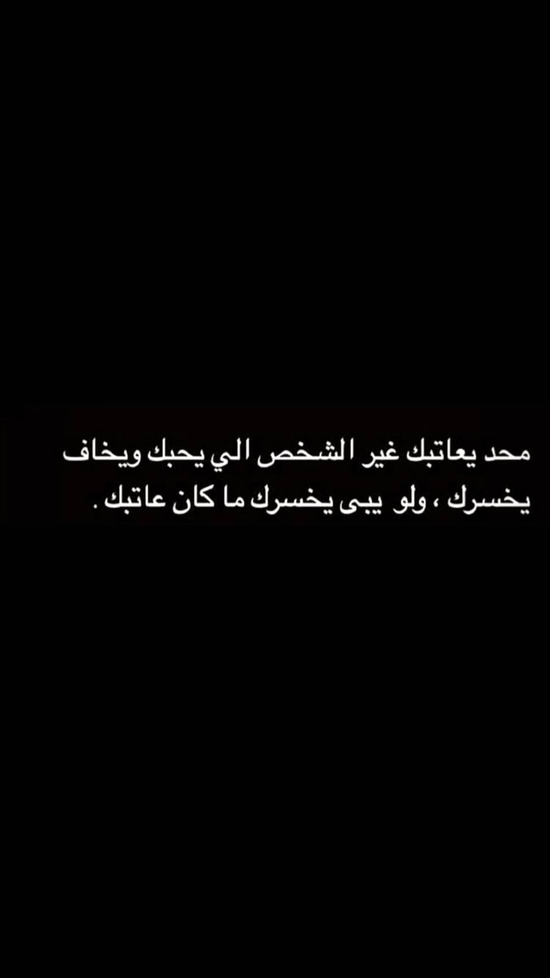 Pin By Danoo Haederr On Dano Wisdom Quotes Life Love Smile Quotes Funny Arabic Quotes