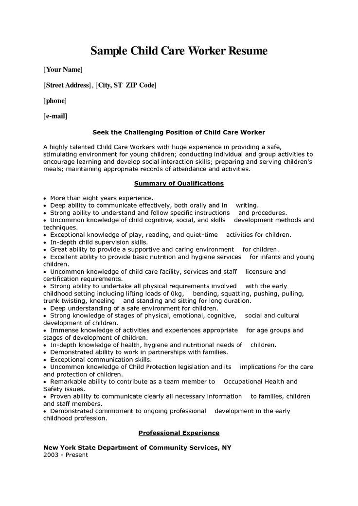 Child Care Resume Sample -   jobresumesample/1157/child - child care sample resume