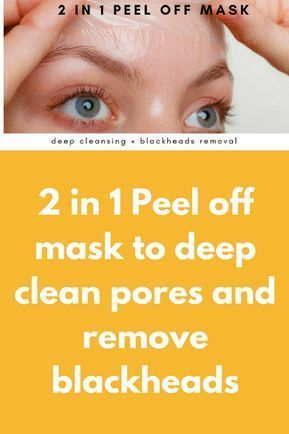 2 In 1 Peel Off Mask To Deep Clean Pores And Remov Blackheads