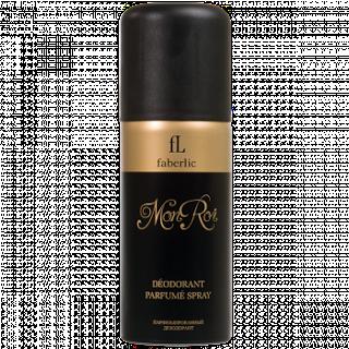 Кислород,косметика, Faberlic: Аромат парфюмерной воды будет более стойким, если ...