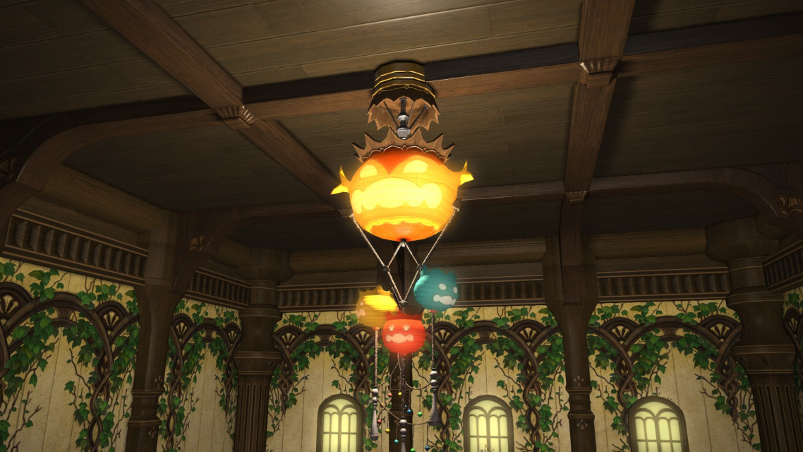 Final Fantasy Xiv A Realm Reborn Ffxiv Arr Database Lamp Design Edison Light Bulbs Realm Reborn