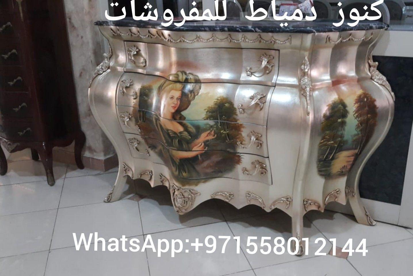 Pin By Knooz Dumyat Furniture On انتيكات كنسول طاولة مدخل فاترينه Decorative Jars Decor Home Decor