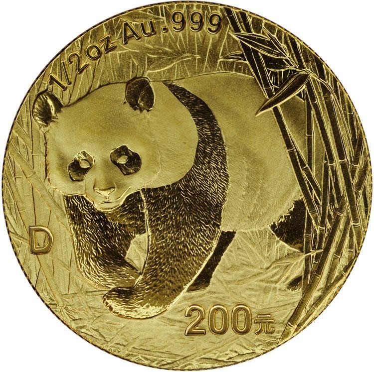 2001d Gold Panda 200 Yuan Ms With