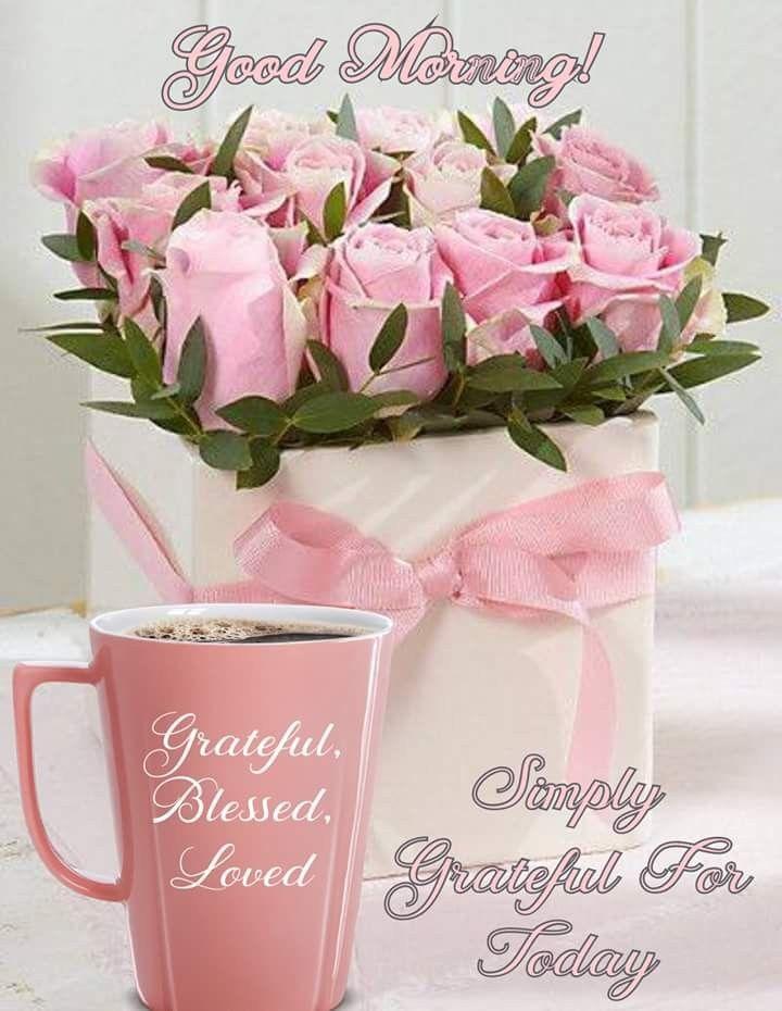 Поздравление с днем рождения простое и доброе утро керчи