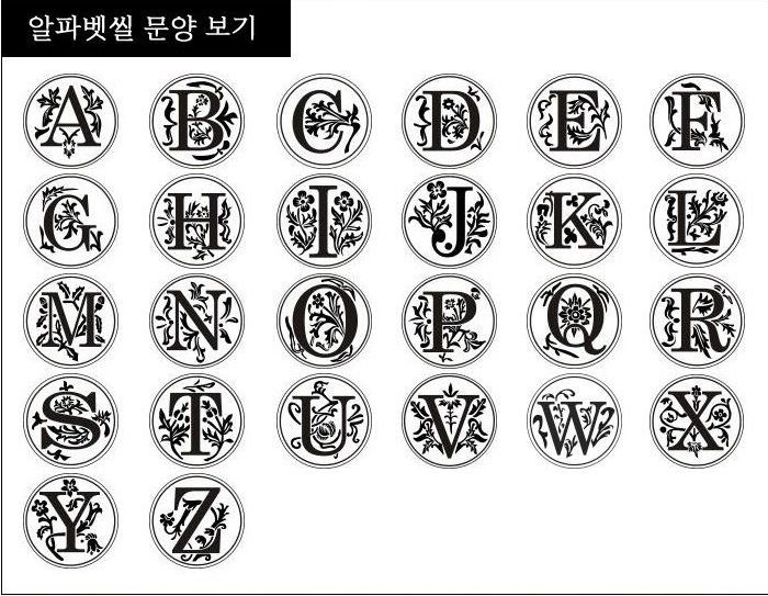 Classic Initial Letter B Alphabet Wax Badge Seal Stamp Envelope Invitation Gifts