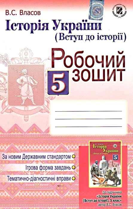Тесты к учебнику боголюбова8 класс распечатать