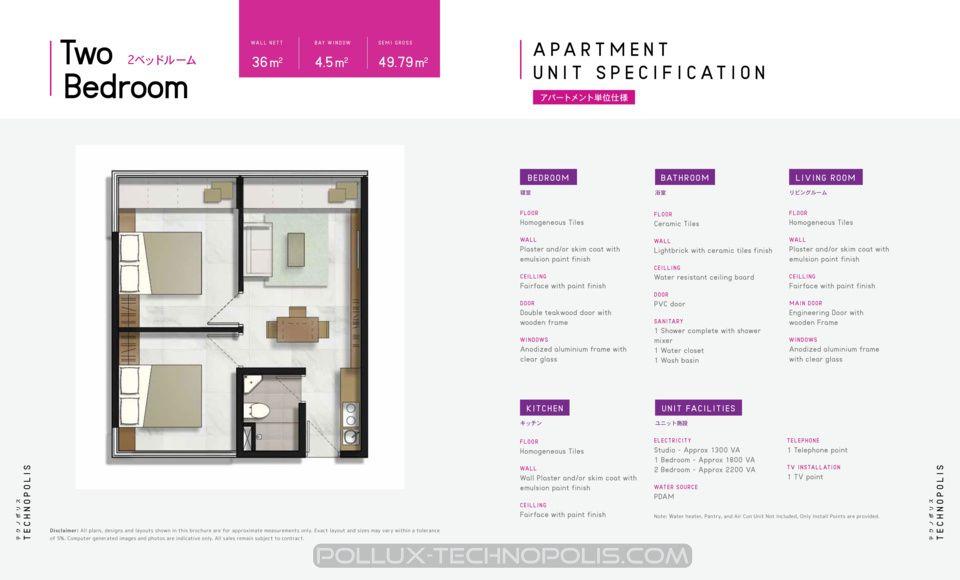 Denah apartemen Pollux Karawang tipe 2 bedrooms