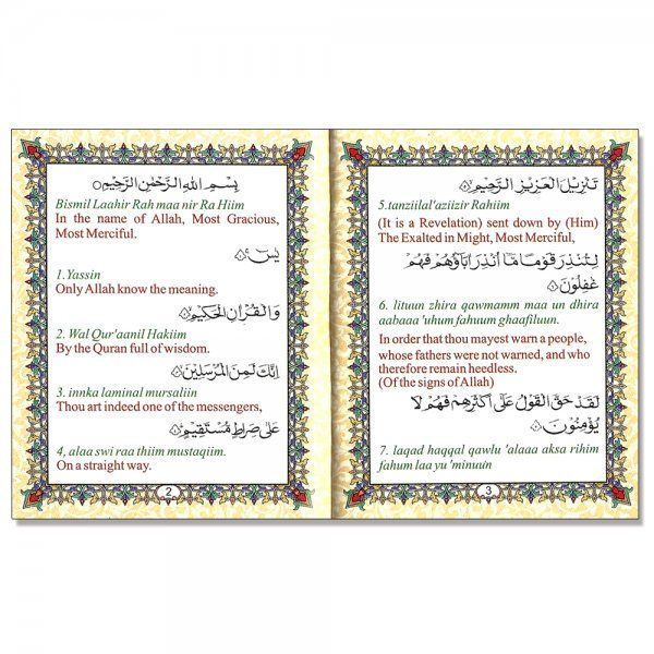 surah nas transliteration - Google Search   *ISLAM*   Bullet journal