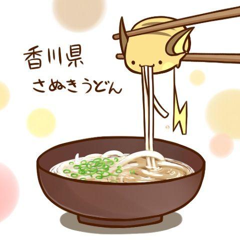 Stop Eating That Udon Raichu Xd Pokemon Alola Pokemon Manga Cute Pokemon