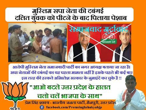 Come condition of Uttar Pradesh than - let's go with the BJP