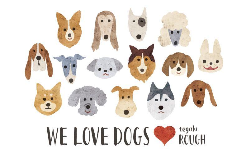 Illust イラスト テキスタイル에 있는 Amanda R J님의 핀 강아지 그림 강아지 동물