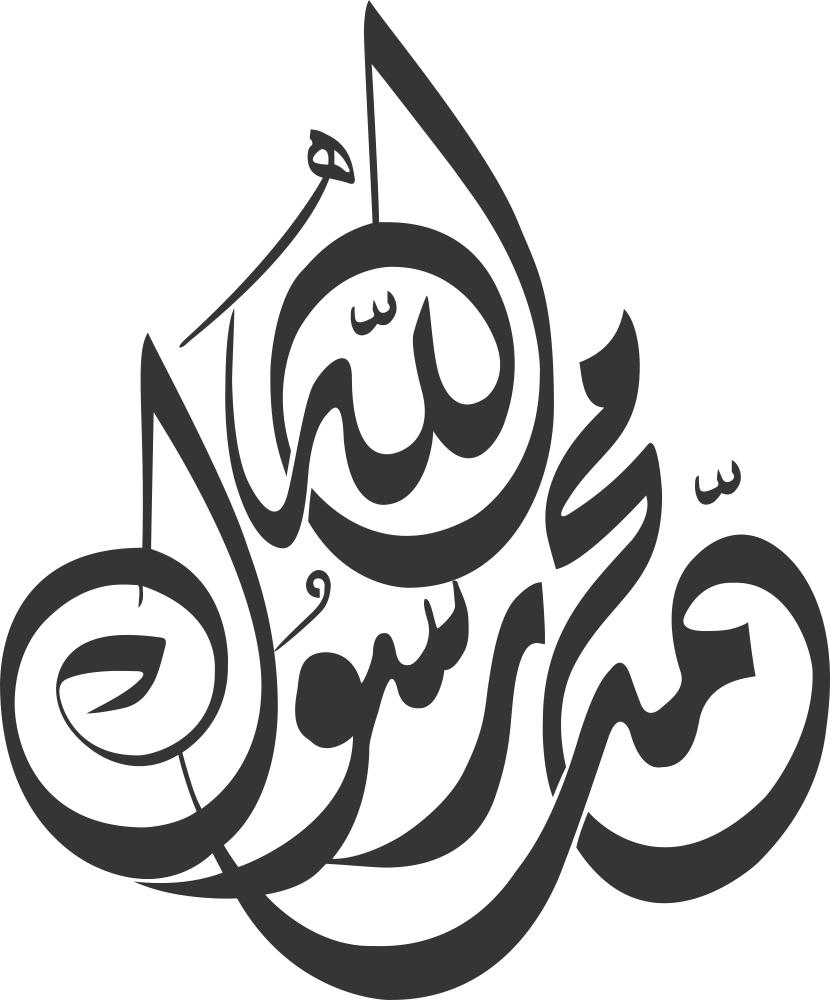 Pin on Calligraphy art