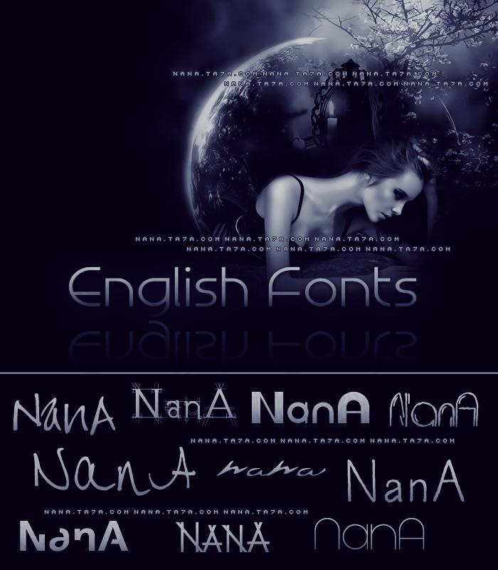 خطوط خطوط 2014 خطوط انجليزيه 2014 خطوط انجليزيه جديده 2014 منتديات التحليه Poster Movie Posters Ana