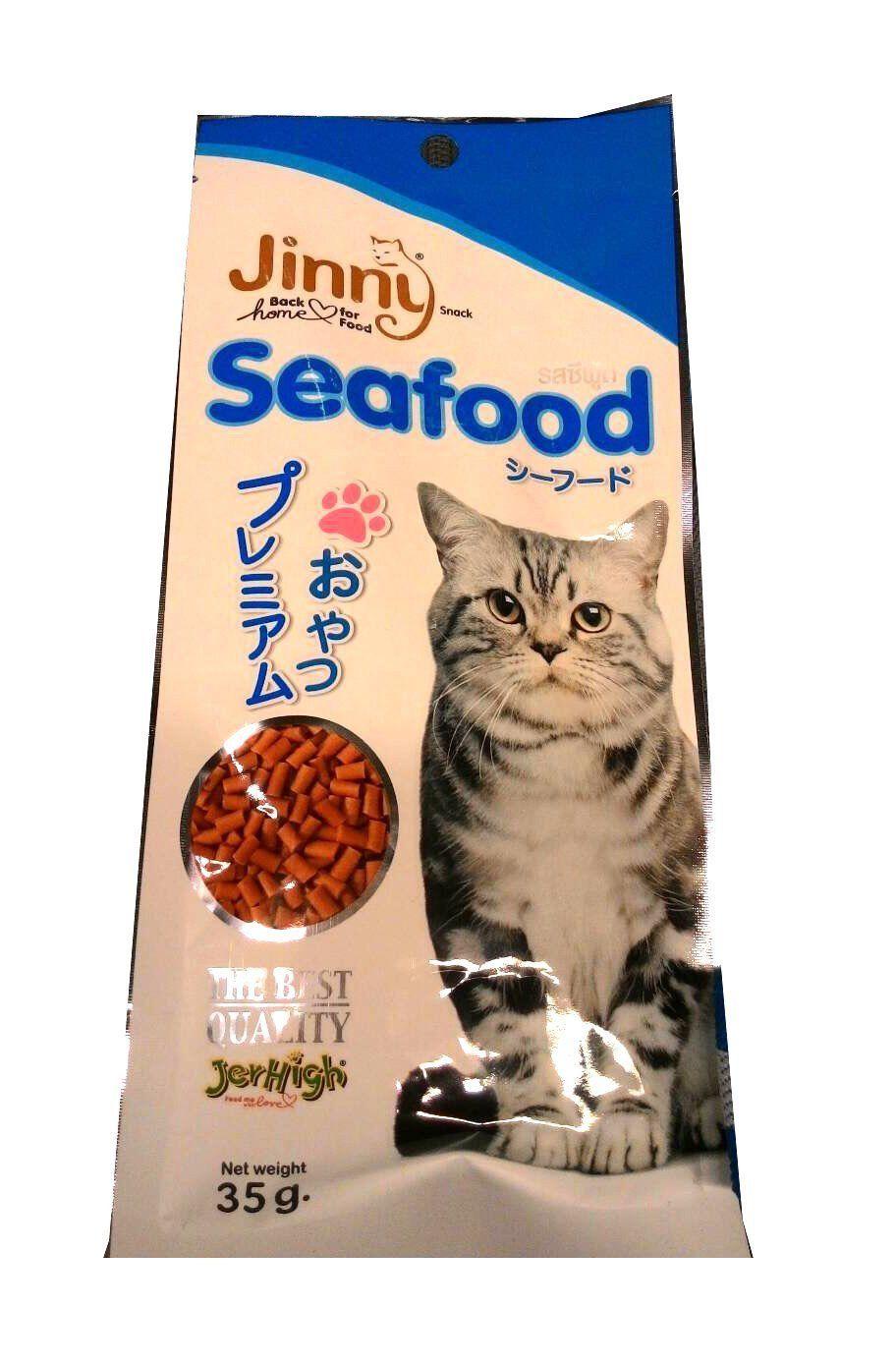 Jerhigh , Jinny Chicken Cat Food Sea Food 35g X 3 Pack