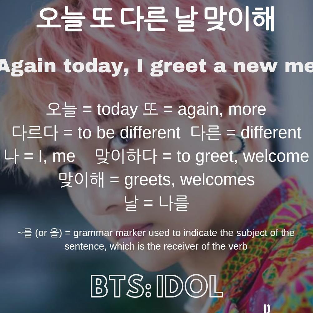 Learning Korean With K Pop Idol By Bts I Break Down K Pop Songs So You Can Learn Korean And Sing Along To Yo Learn Korean Korean Words Learning Korean Words