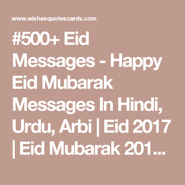 500 Eid Messages