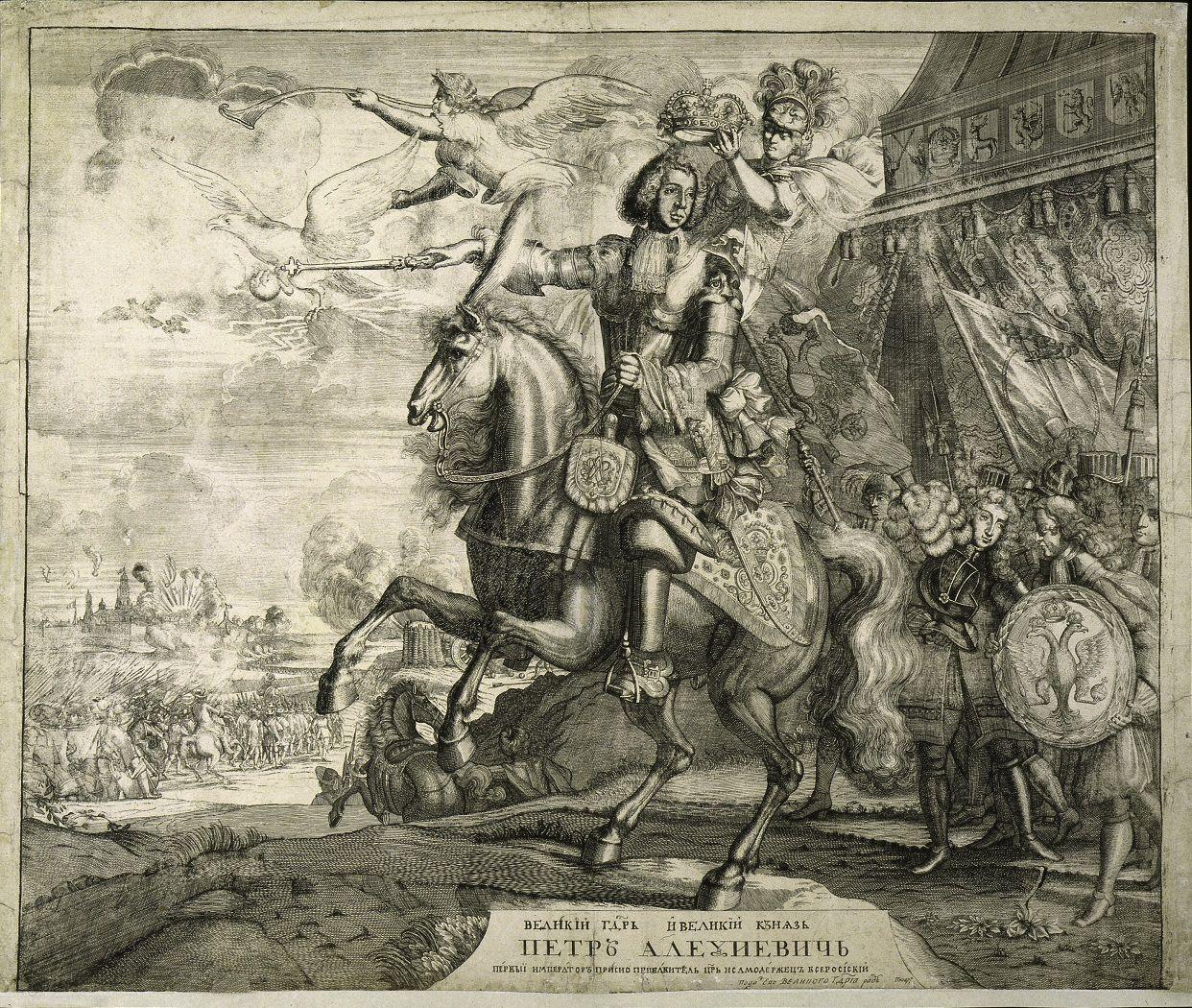 Конный портрет царя Петра Алексеевича на фоне баталии. Около 1707 г. Питер Пикарт. Бумага, офорт, резец. 54,0 х 64,5.