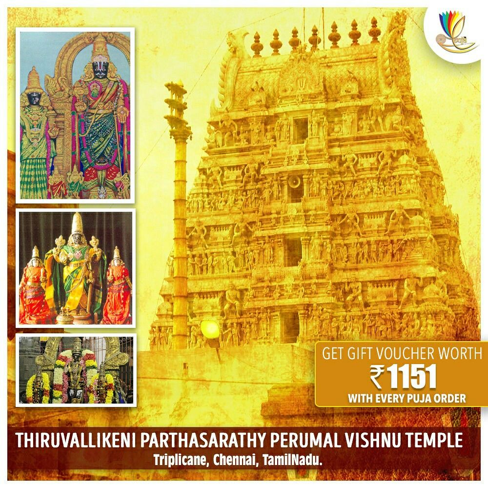 Offer a puja at the Thiruvallikeni Parthsarathy Perumal