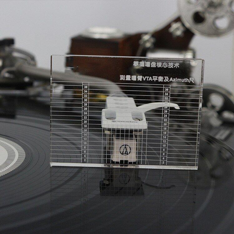 1pcs LP Vinyl Measurement Arm Balance Azimuth Adjustment