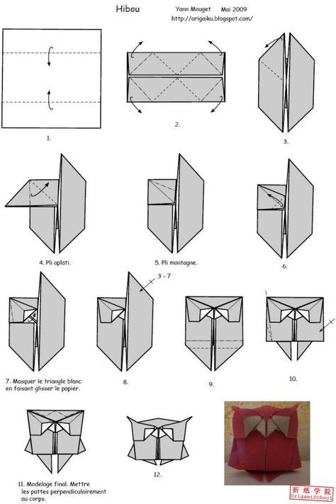 Origami Owl Instructions Diagram Easy 3d