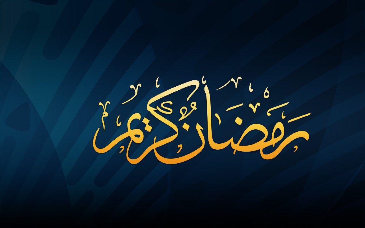 Hd Ramadan Kareem Wallpaper Ramadan Mubarak Wallpapers Ramadan Kareem Ramadan
