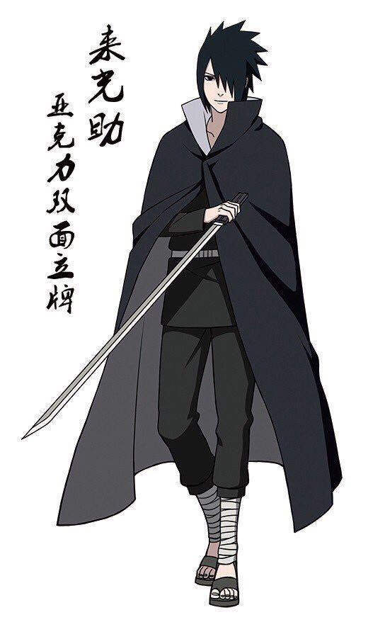 35 Gambar Wallpaper Anime Sasuke Keren Untuk Android ...