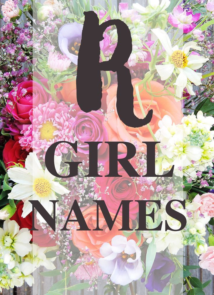 Girl Names That Start With R Maybelle Avery Baby Girl Names