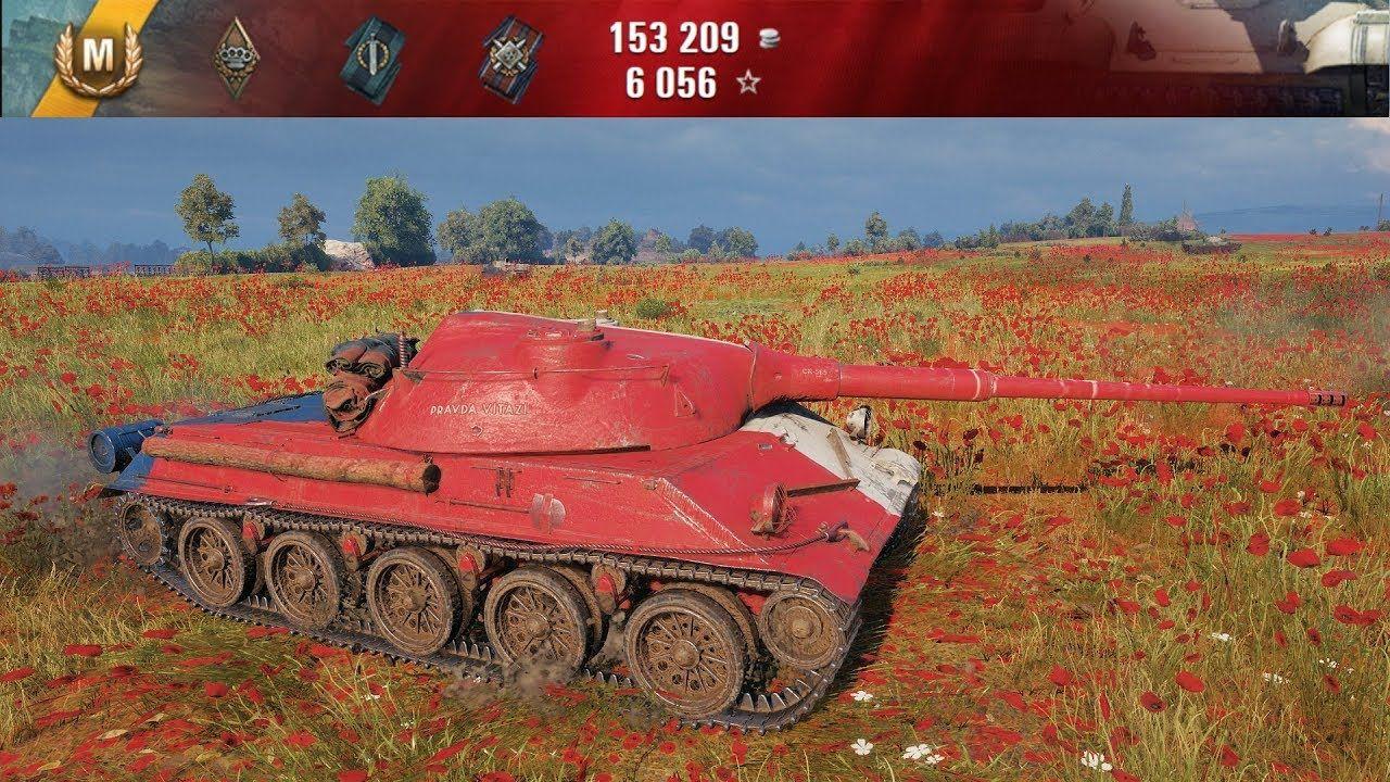 d1c709131898872a7dc14bb7d8cbb4a9 - How To Get Premium Tanks In World Of Tanks