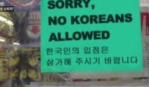[Covering Files Smart Consumer? Then Koreans Allowed related images