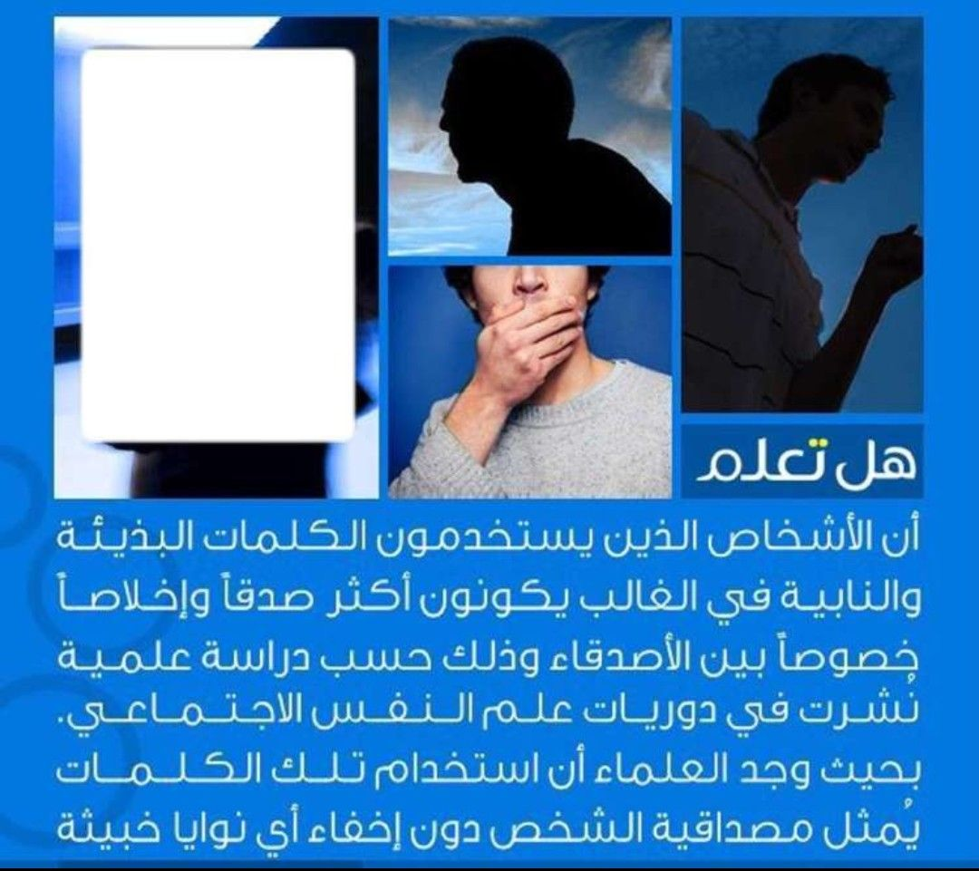 Pin By Roiada M W On هل تعلم Words Did You Know Uig