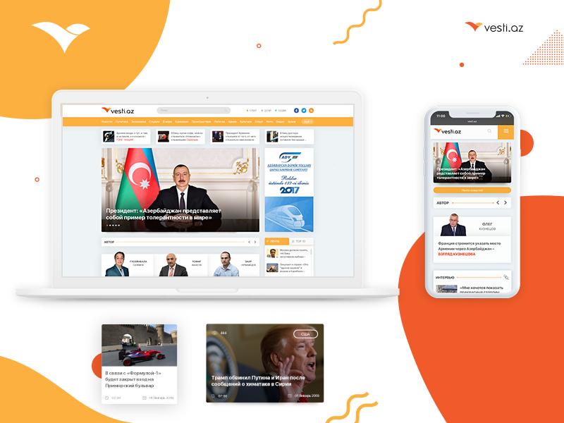 Vesti Az News Website Design Portfolio Website Design News Website Design Portfolio Website