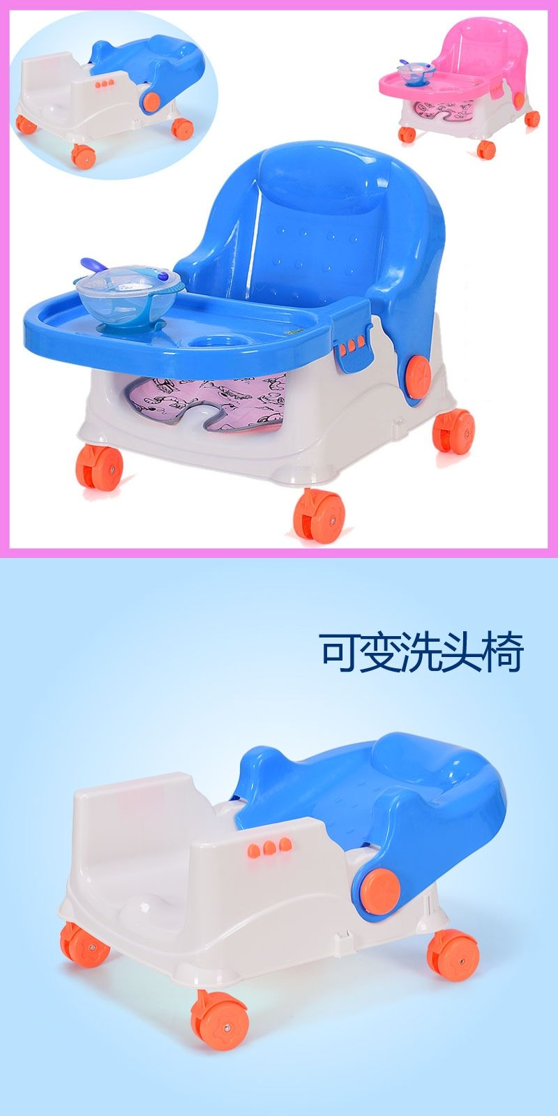 Portable Baby Safety Chair Washing Head Chair Child Eating Table ...