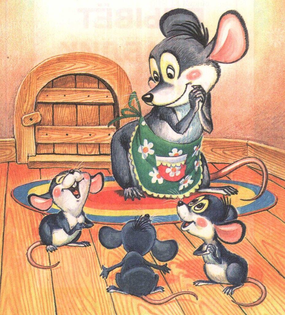 имеются мама мышь с мышатами картинка выделяет единственная