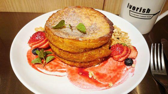 三段フレンチトーストからソースの絡んだイチゴがあふれ出すIVORISHの「プレミアムフリットー ストロベリー」 - GIGAZINE