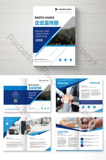 high end technology style corporate brochure | AI Free Download - Pikbest
