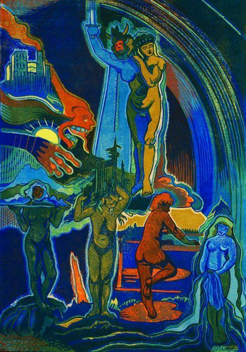 Josef Váchal (1884- †1969) Czech writer, painter, printmaker and book-printer.