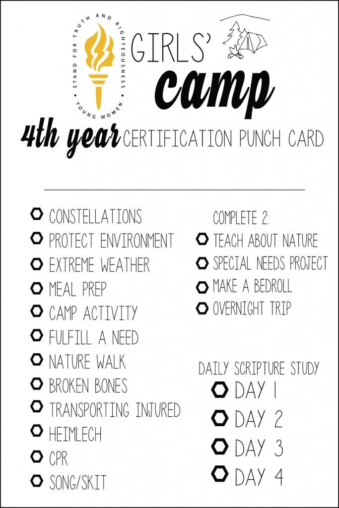 LDS Girls\' Camp Certification Punch Cards {Free Printables ...