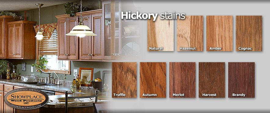 Cabinet Woods And Finishes From Showplace Hickory