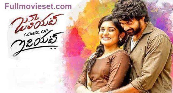 Kuchh Bheege Alfaaz Kannada Full Movie Songs Download