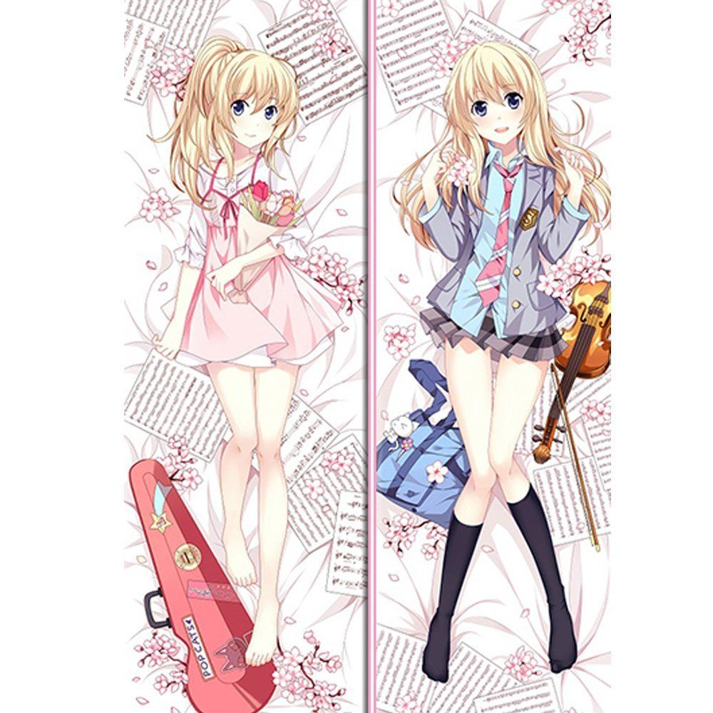 Onecos your lie in april logo long section pillowcase