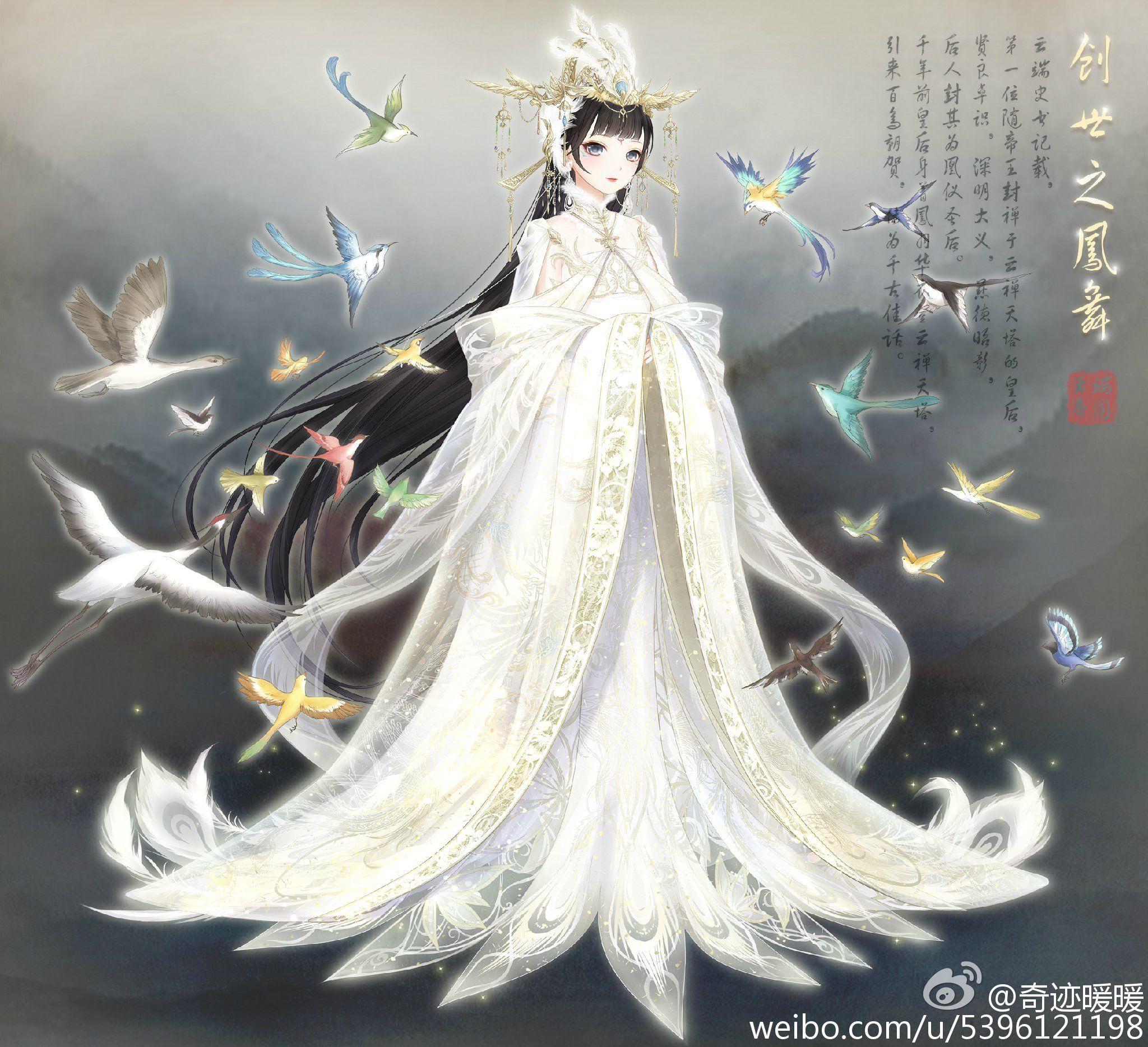 White Phoenix Of Genesis Anime 26 Pinterest Anime Manga And Characters