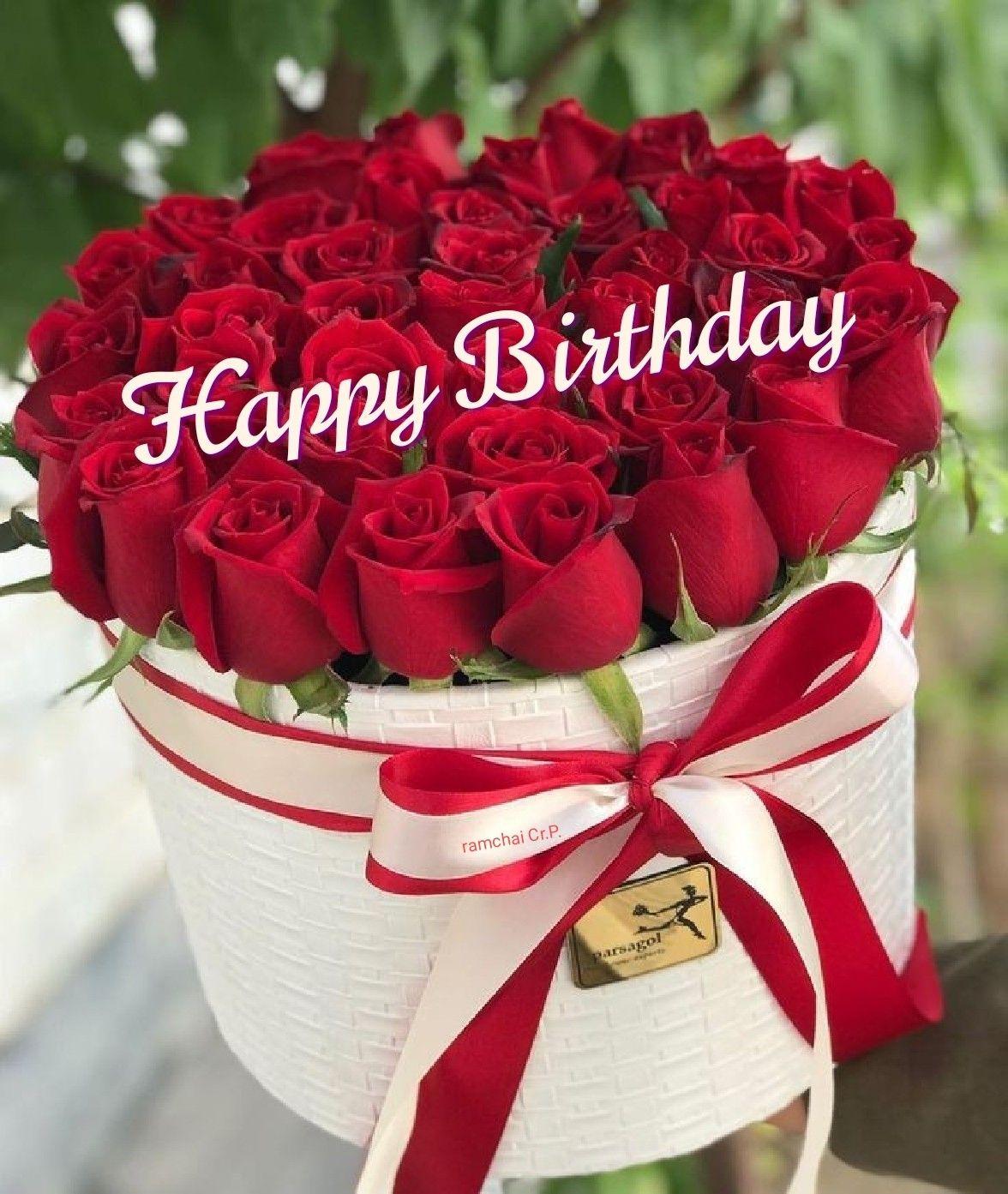 Pin by Judith Shilavula on วันเกิด, Birthday in 2020 Red