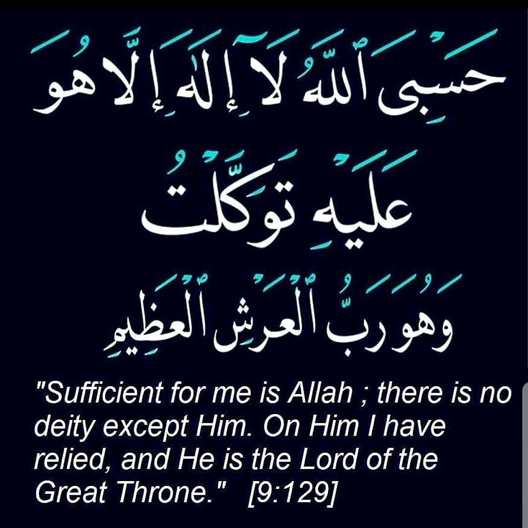 Pin on 1. Islam Online